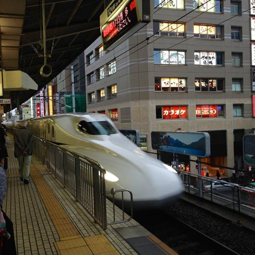 First time on the bullet train…check that off the bucket list.